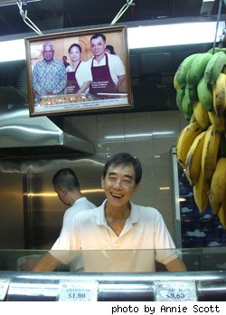 Fried banana seller at a hawker center