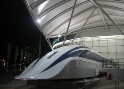 Japanese Maglev Train